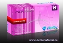 Imaginea Manusi examinare Nitril Vitality Pink Touch  -  200 buc
